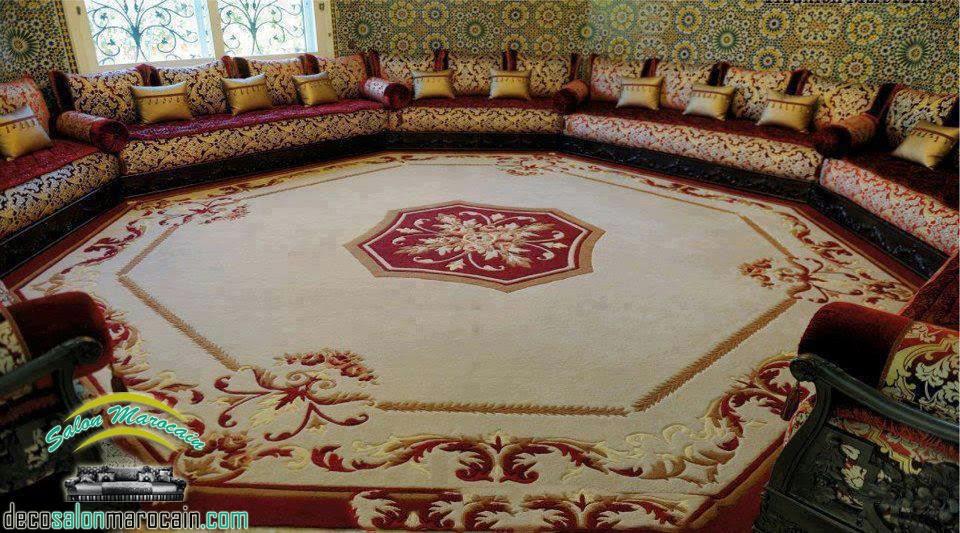 salon marocain moderne 2014 desgin plafond salon marocain moderne page - Salon Grenat Moderne